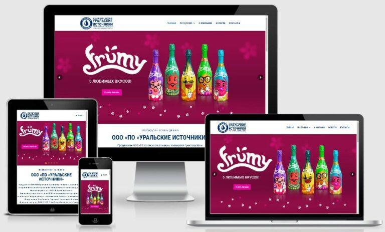 sajt-biznes.jpg
