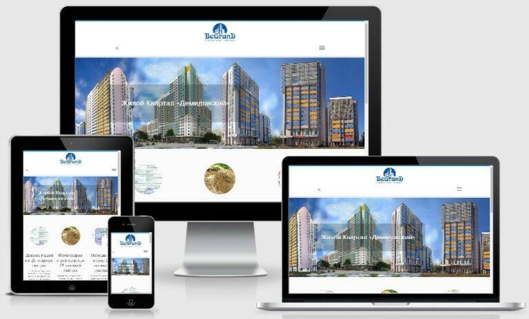 sajt-biznes2.jpg