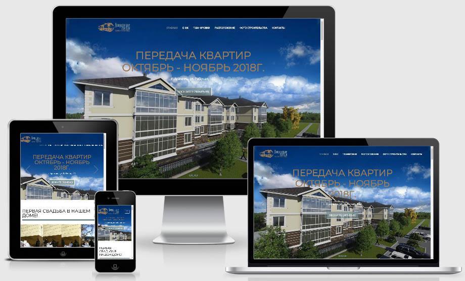 sajt-biznes3.jpg