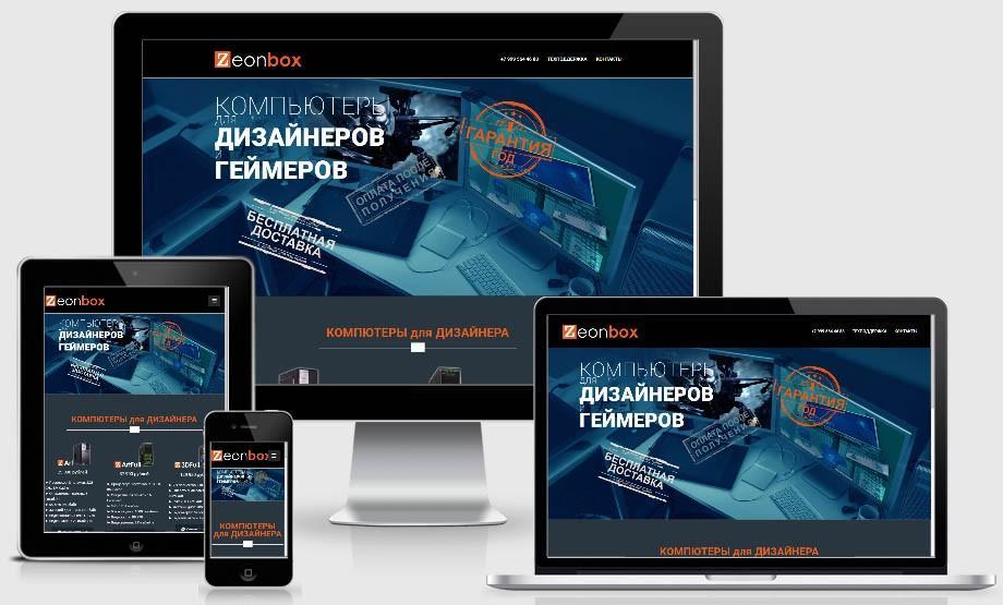 sajt-biznes4.jpg