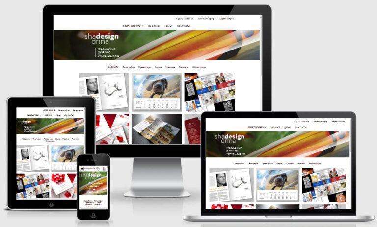 sajt_portfolio3.jpg